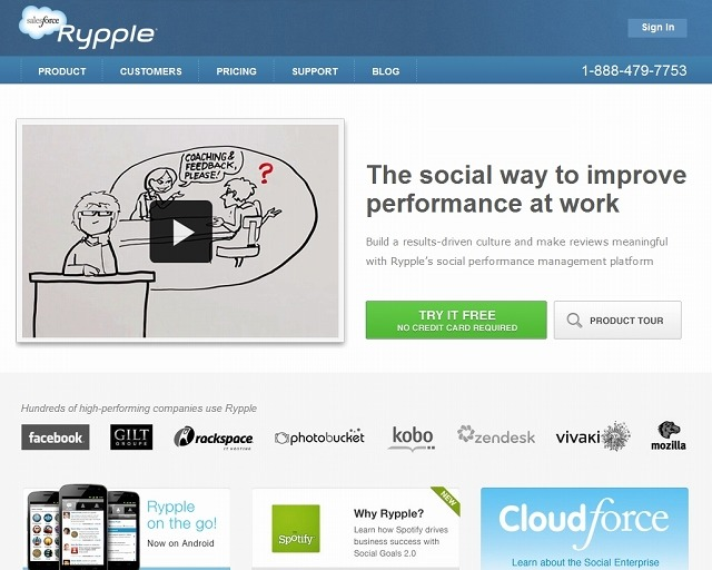 「Salesforce Rypple」紹介サイト(rypple.com)
