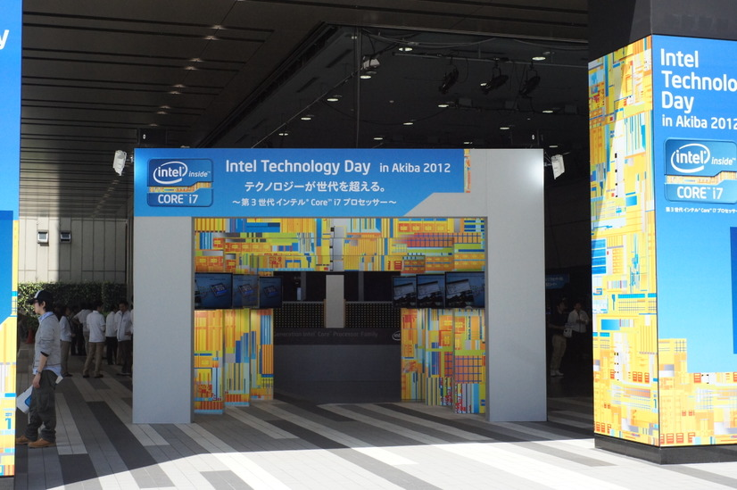 「Intel Technology Day in Akiba 2012」会場の様子
