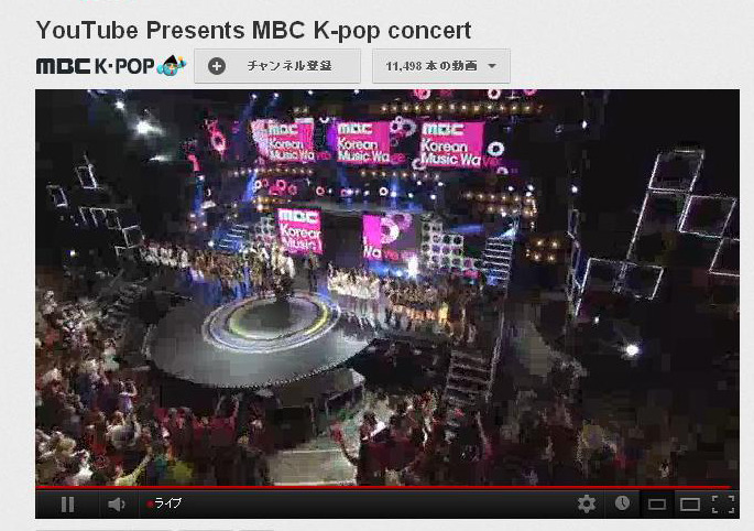 YouTube presents MBC K-POP LIVE Concert