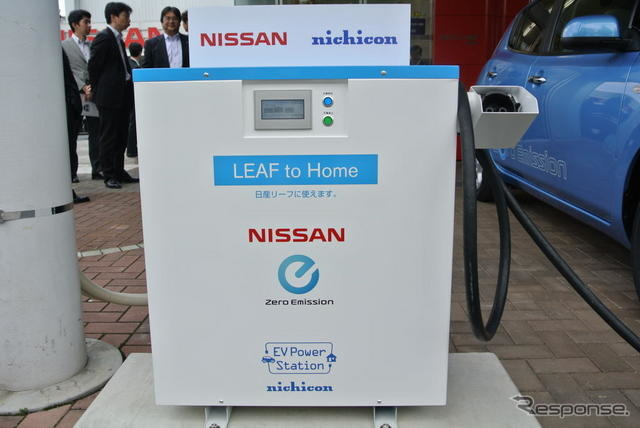 日産・LEAF to Home