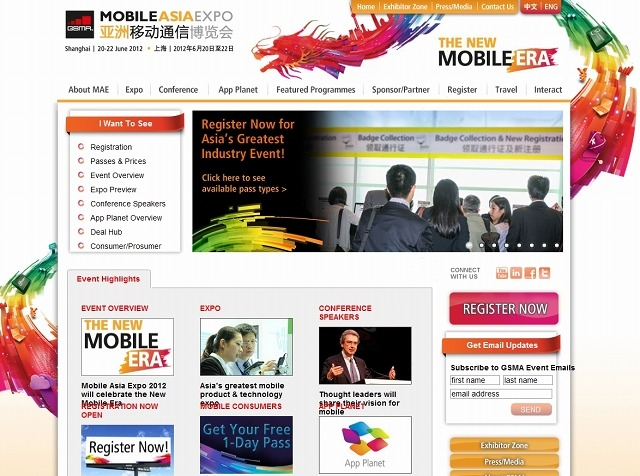 「Mobile Asia Expo」サイト