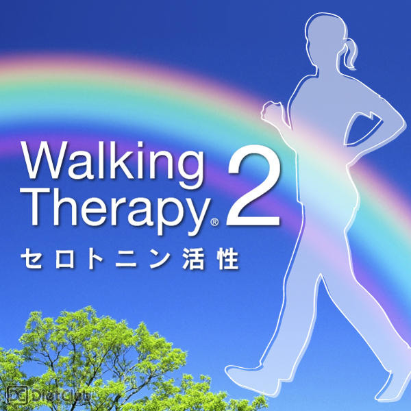 Walking Therapy2