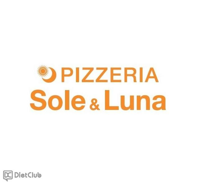 「PIZZERIA Sole & Luna」ロゴ