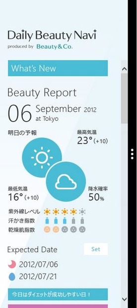 「Daily Beauty Navi produced by Beauty & Co. 」