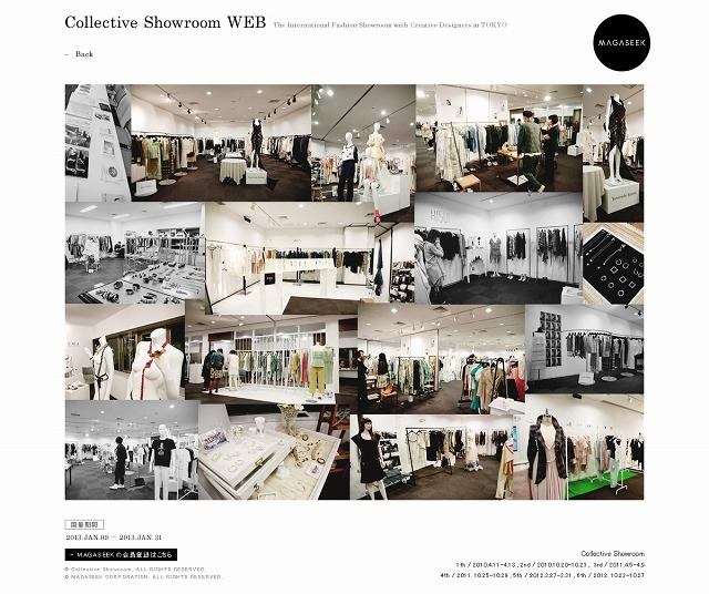 「Collective Showroom WEB」サイトイメージ