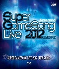 「SUPER GAMESONG LIVE 2012 -NEW GAME-」(c)SUPER GAMESONG LIVE 2012/MAGES.