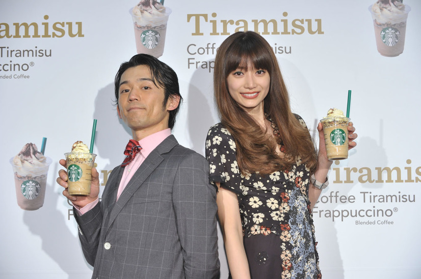 「Walk with Frappuccino」