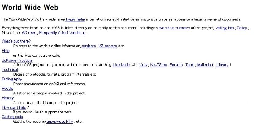 1993年に作られた最古のサイトのコピー