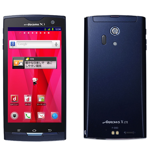 「ARROWS X LTE F-05D」