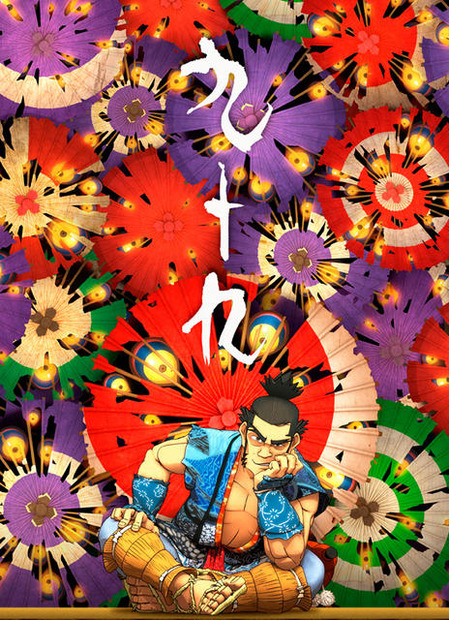 森田修平監督の『九十九』/『SHORT PEACE』コラボ・ビジュアル -(C) SHORT PEACE COMMITTEE -(C) KATSUHIRO OTOMO/MASH・ROOMSHORT PEACE COMMITTEE