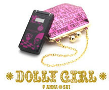 DOLLYGIRL BY ANNA SUI