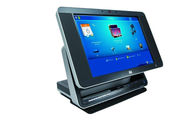 HP TouchSmart PC IQ700シリーズ