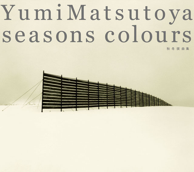 SEASONS COLOURS −秋冬撰曲集−