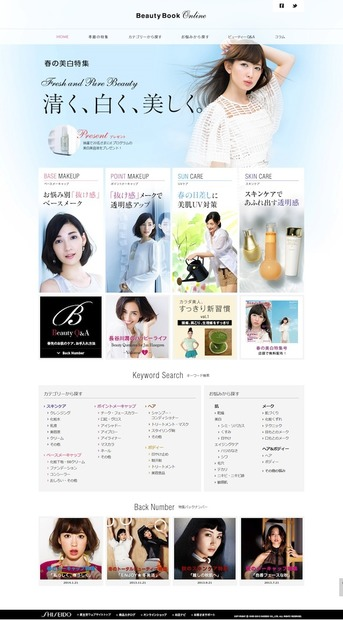 Beauty Book Online