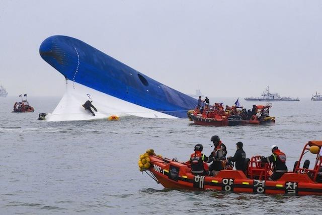 事故 セウォル 号 沈没