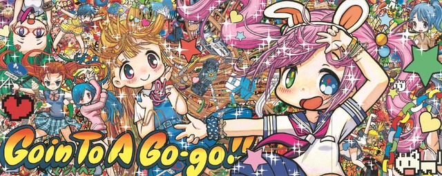 Mr.《Goin To A Go-go!!》2014(平成26)年 Courtesy Kaikai Kiki Gallery