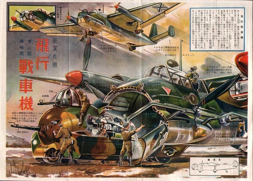 小松崎茂の画像 p1_33
