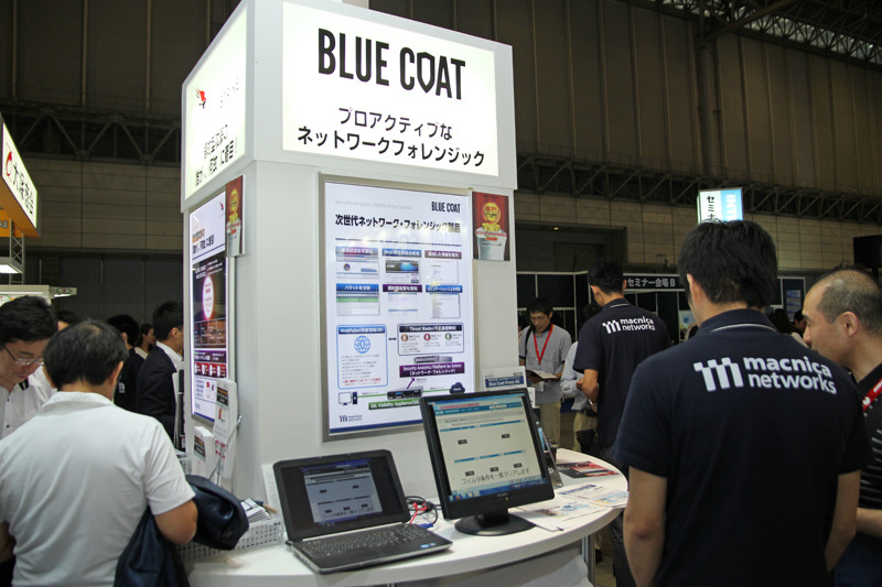 Security Analytics Platformに関する展示