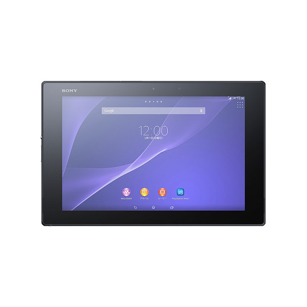 「Xperia Z2 Tablet SOT21」ブラックモデル