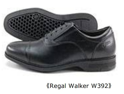 Regal Walker W392