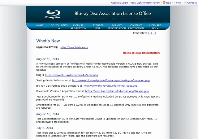 「Blu-ray Disc License Office」サイト