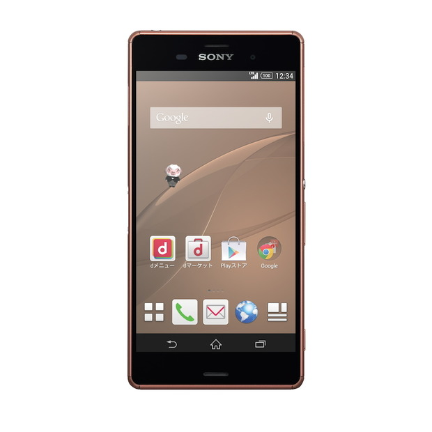 「Xperia Z3 SO-01G」カッパーモデル