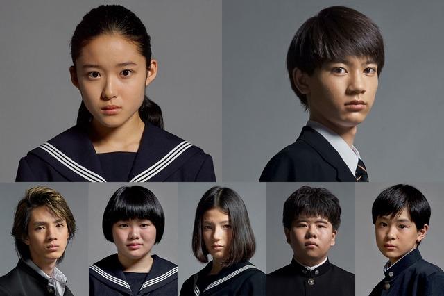 左上より)藤野涼子&板垣瑞生&清水尋也&富田望