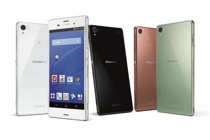 「Xperia Z3」を2月からAndroid 5.0に