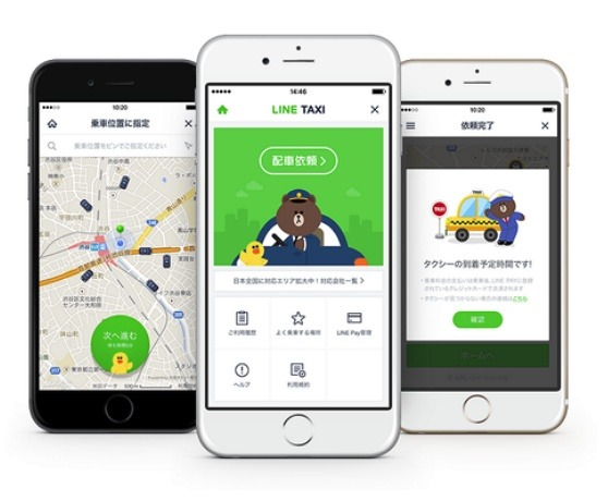 「LINE TAXI」利用イメージ