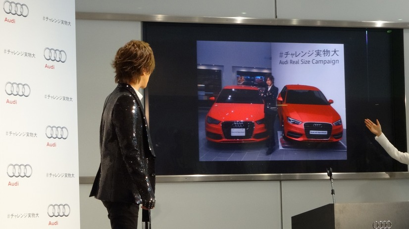 Audi A3 実物大広告 ギネス認定イベント