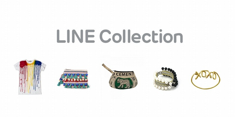 「LINE Collection」イメージ