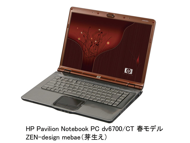 「HP Pavilion Notebook PC dv6700/CT」