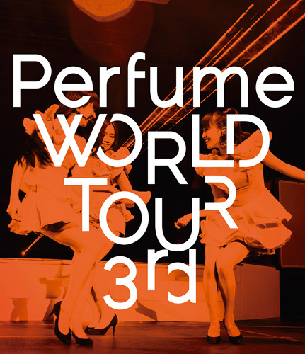 「Perfume WORLD TOUR 3rd」ジャケット