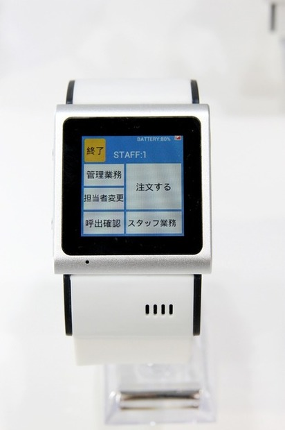 Android搭載腕時計型オーダー端末「Wearable Order」
