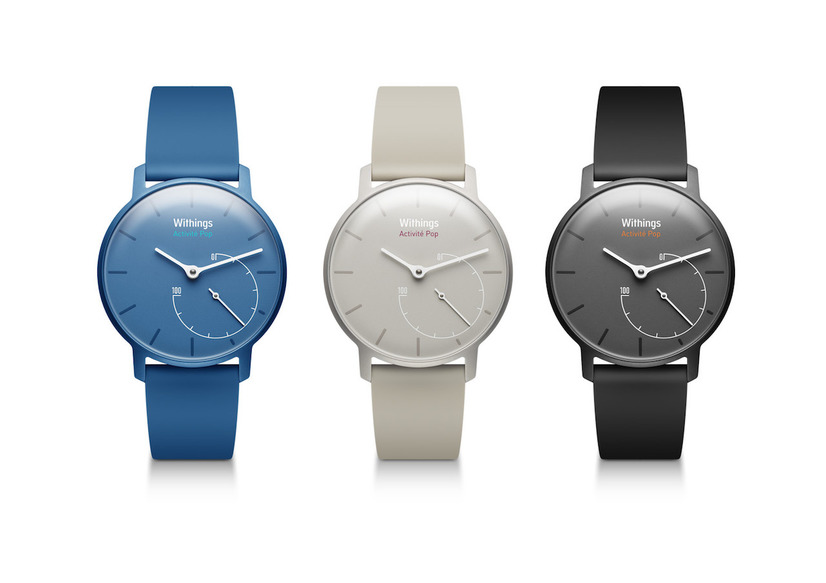 「Withings Activite Pop」(写真左から、Bright Azure、Elegant Sand、Shark Grey)