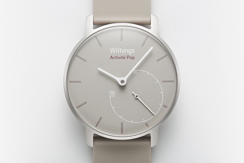 「Withings Activite Pop」(Elegant Sand)