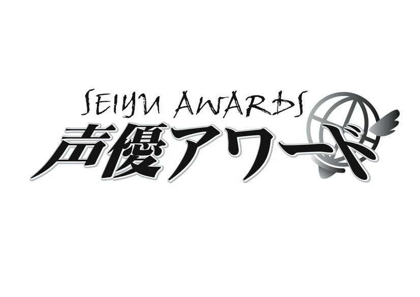 (c)Seiyu Awards