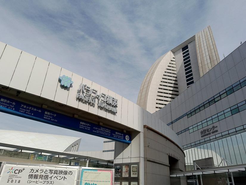 みなとみらい 駅 から パシフィコ 横浜