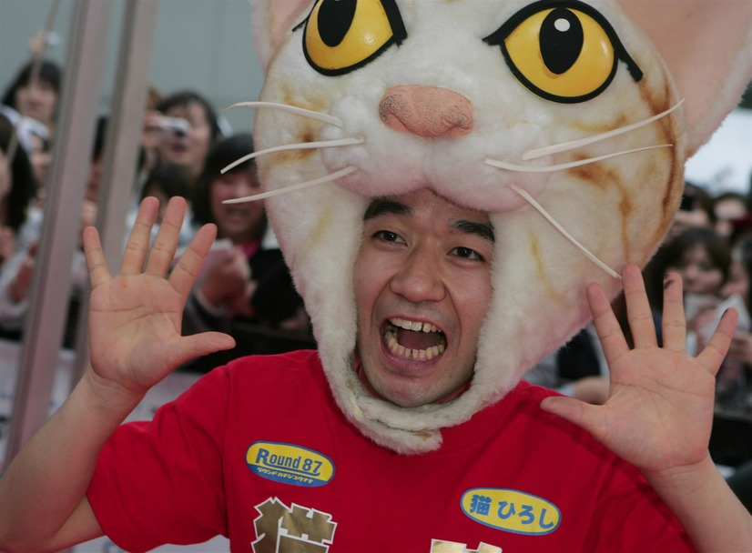 猫ひろし(c)Getty Images