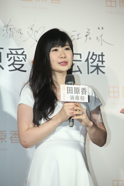 福原愛 (c)Getty Images