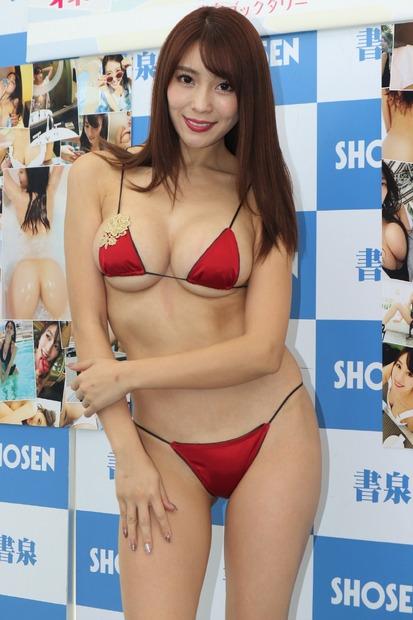 イベント 2020 森咲 智美 年 カレンダー