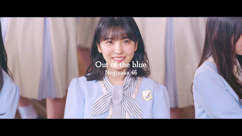「Out of the blue」MV