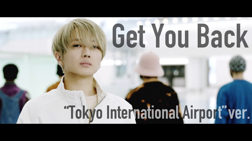 Nissy「Get You Back」