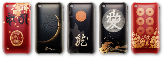 JAPAN TEXTURE Special Editions for iPhone 3GS/3G