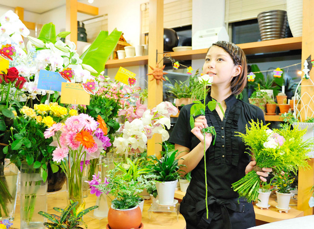 Flower Shop Diary