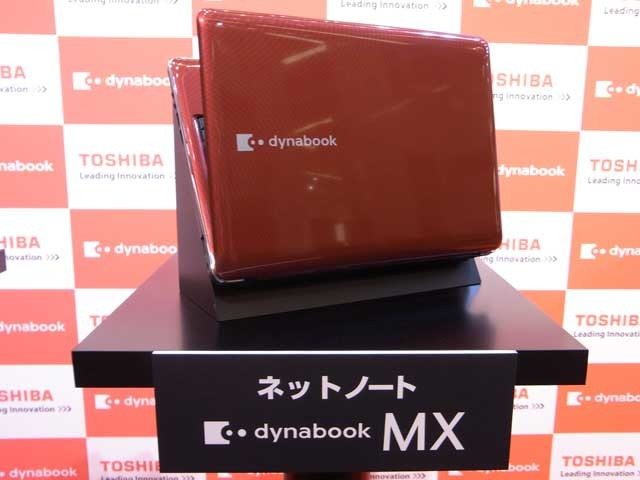 dynabook MXのアイアンレッド
