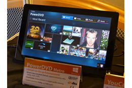 【COMPUTEX TAIPEI 2012 Vol.20】CyberLink、Windows 8の動画再生を強化する「PowerDVD Metro」などをデモ