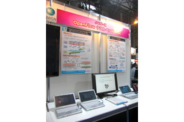 【Interop Tokyo 2012】Best of Show……情報通信研究機構 RISE Controller