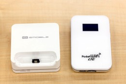 Pocket WiFi LTE(GL05P)を3月28日に発売