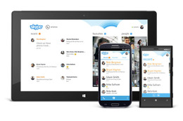 「Skype for Android 4.0」公開……Windows Phone 8にあわせデザイン一新 画像